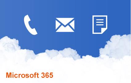 Office365導入 支援サービス